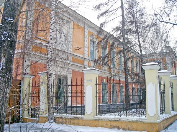 Иркутск, художественный музей